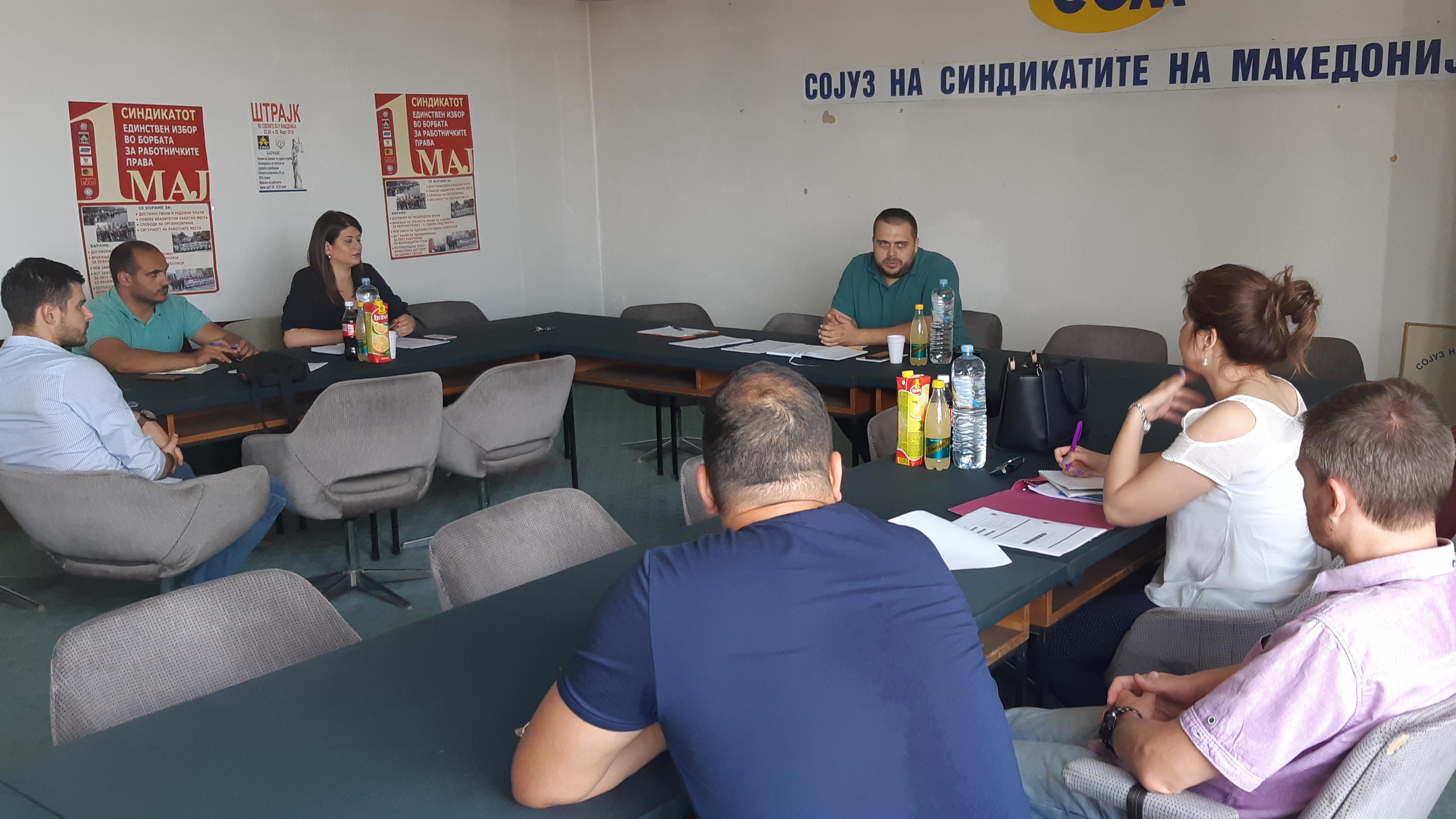Workshop For Young Trade Union Activists Of UPOZ Has Been Held