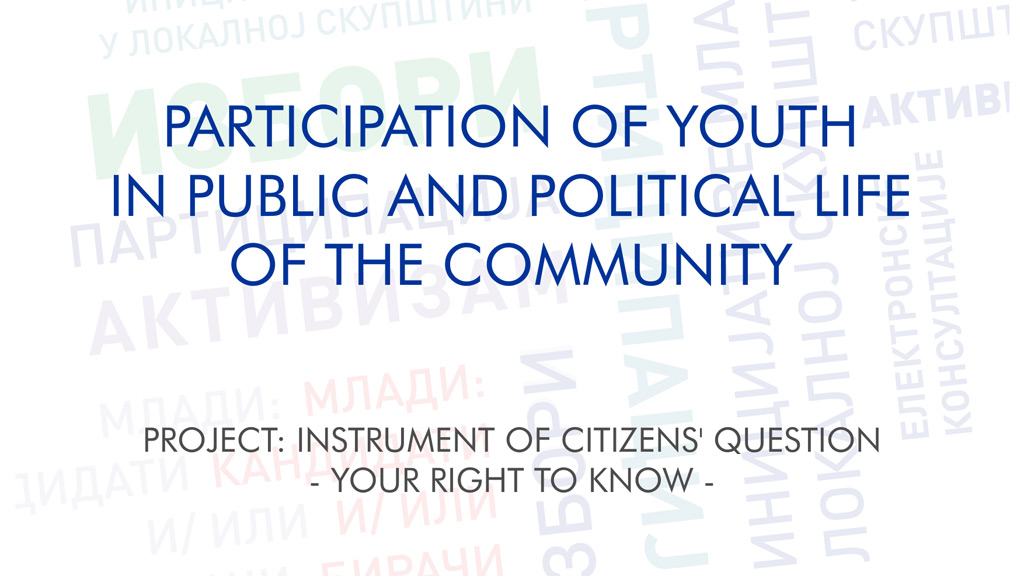 """Announcement Of The Project """"Instrument Of Citizens' Question – Your Right To Know"""""""