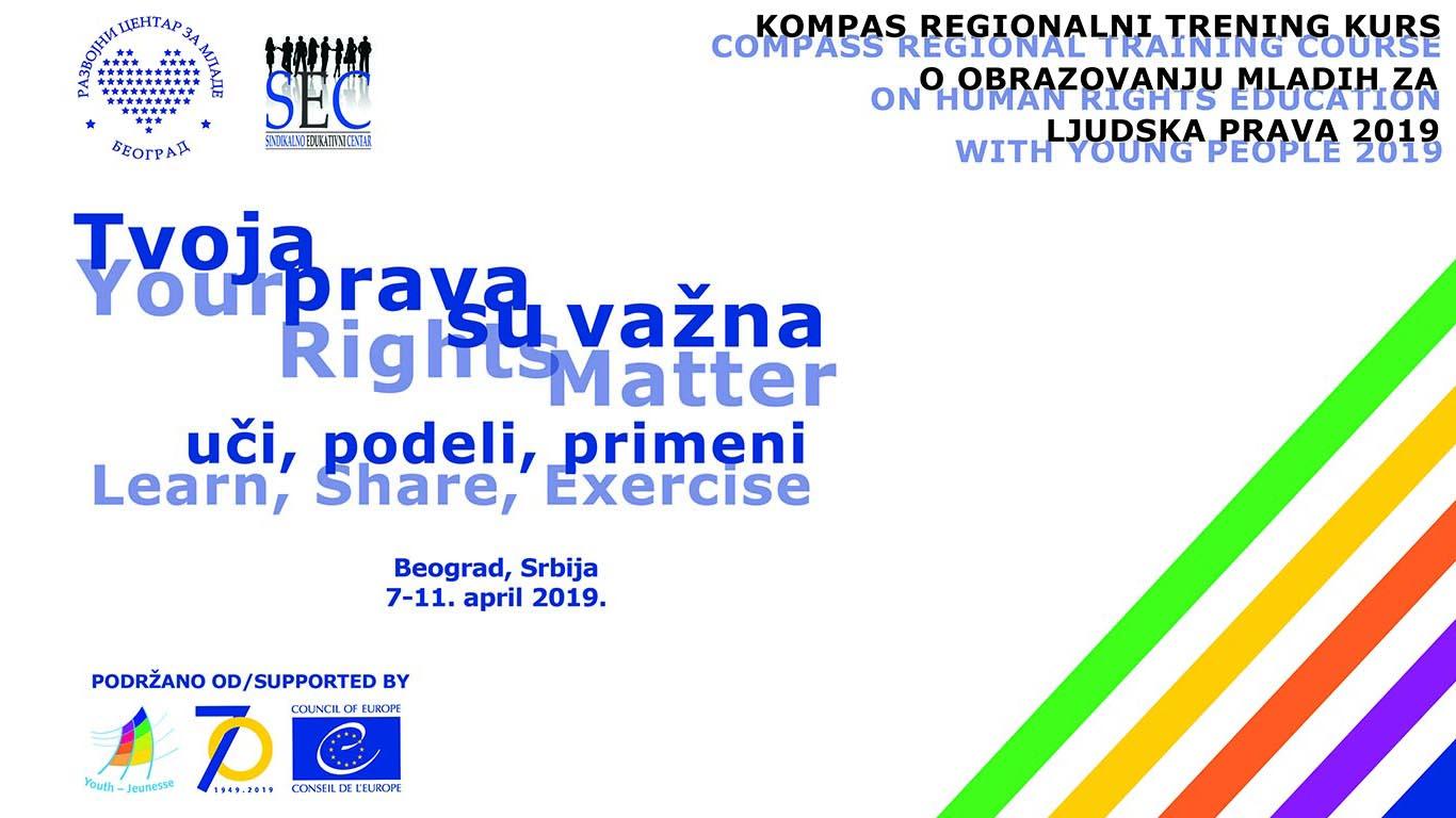 Објављујемо: Завршна брошура и видео спот КОМПАС регионалног тренинг курса