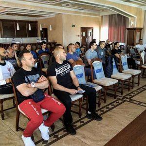 Razvojni Centar Za Mlade Boks Nokaut Diskriminacija Sport Treneri 9