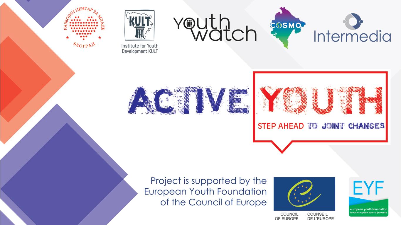 Позив за учеснике/це: Активни млади – корак ка заједничким променама