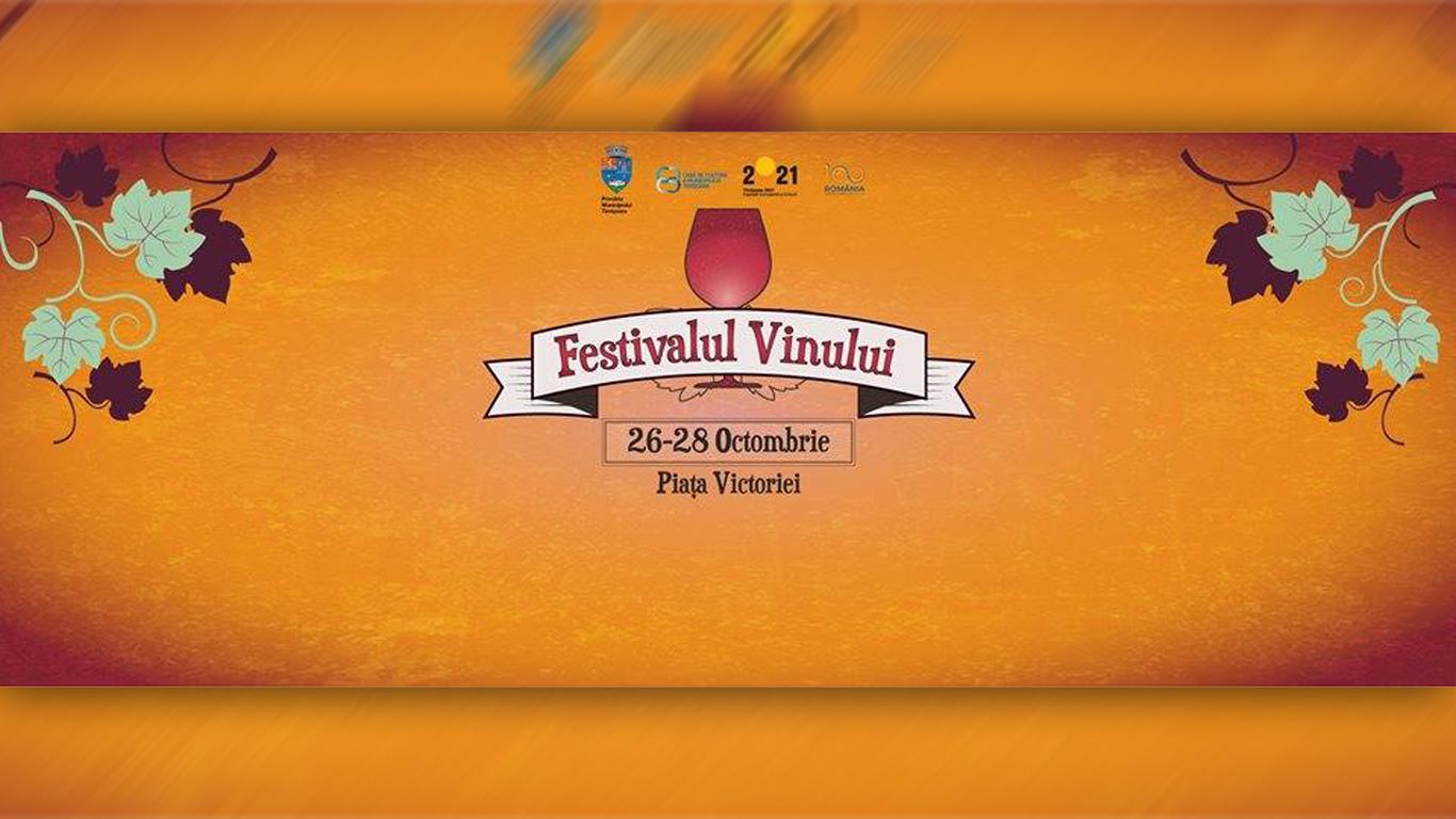 Festival Vina Temisvar 2018 Ilu